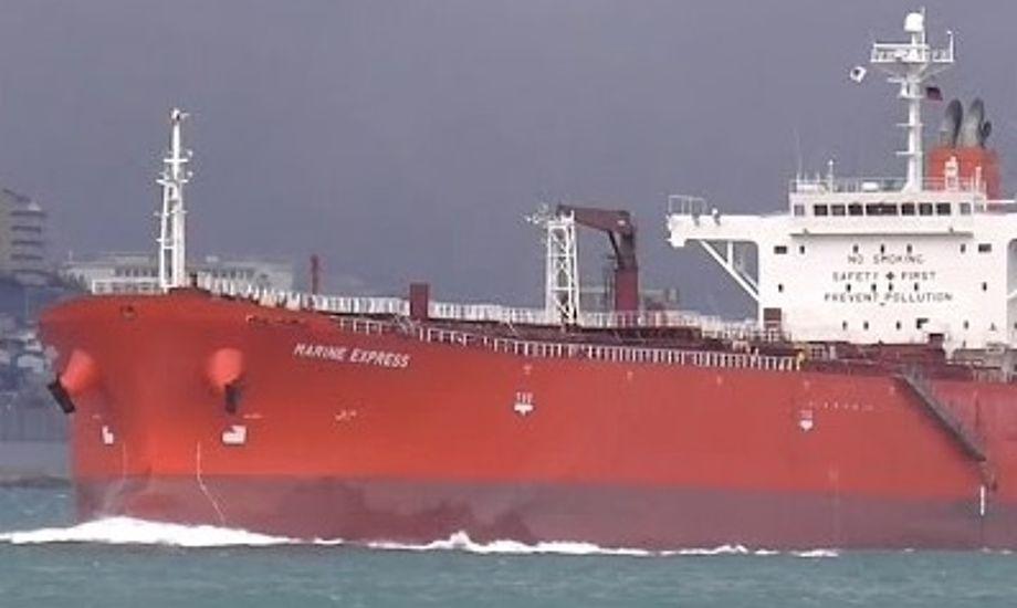 Skibet sejlede med 13,5 ton benzin, da det blev kapret af pirater. Foto: YouTube